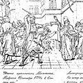 Чумной бунт в Москве (1771) 4.jpg