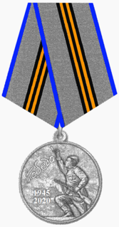 "Jubilee Medal ""75 Years of Victory in the Great Patriotic War 1941–1945"""