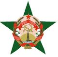Ադրբեջանի ԽՍՀ շքանշան.png