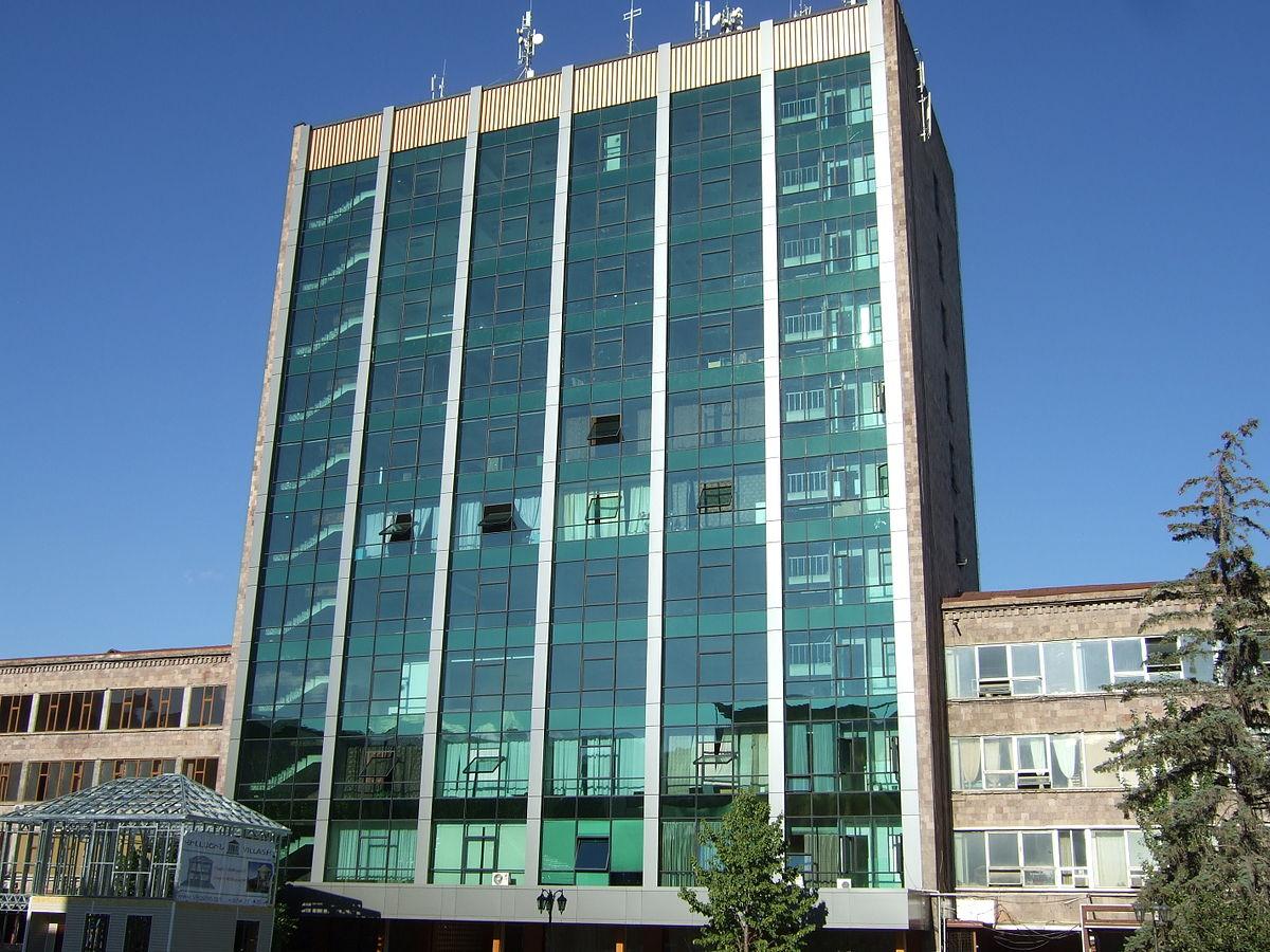 yerevan computer research and development institute wikipedia