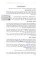איך לערוך בויקיפדיה.pdf