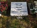 המצבה על קברו של צבי ינאי.jpg