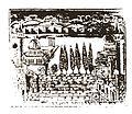 ציור הכותל המערבי Western Wall.jpg