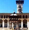 الجامع الأموي 6.jpg