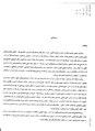 فرهنگ آبادیهای کشور - خمین.pdf
