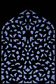 مسجد شیخ لطف الله در شهر اصفهان- جاذبه های گردشگری ایران 04.jpg