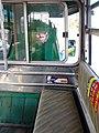 บนรถเมล์ ราชบุรี หนองหอย ธรรมเสน - panoramio.jpg