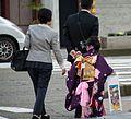 ちとせあめ (31129272064).jpg