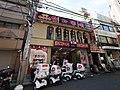 ピザーラ神田店 - panoramio (1).jpg