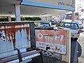 マルフク看板 相模原市中央区淵野辺本町3丁目 - panoramio.jpg