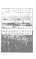 中國紅十字會歷史照片094.png
