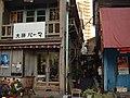 中華街2004年 - panoramio.jpg