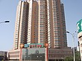 乌鲁木齐.新民路.鑫都大酒店 China Xinjiang Urumqi Welcome you to to - panoramio.jpg