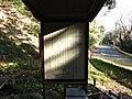 互恵名水の由来 - panoramio.jpg