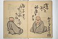 俳諧三十六歌僊-The Thirty-six Immortals of Haikai Verse (Haikai sanjūrokkasen) MET 2013 665 05.jpg