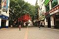 北京路步行街 - panoramio - situ001.jpg