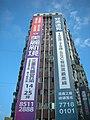 台北市街道攝影(自動定位HOLUX) - panoramio - Tianmu peter (26).jpg