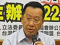 台灣人權團體召開記者會反對北京申辦2022冬奧會 04.jpg