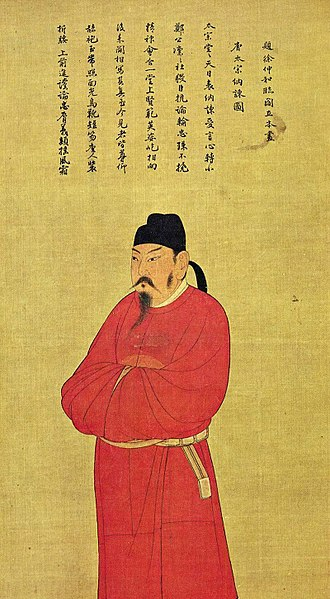 Transition from Sui to Tang - A portrait of Emperor Taizong of Tang. Hanging scroll, color on silk. Size 271 x 126.8 cm (height x width). Located in National Palace Museum, Taipei.