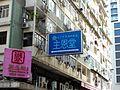 基督教香港信義會主恩堂1.jpg