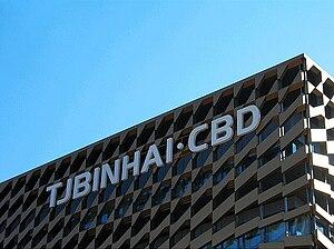 天津滨海新区于家堡金融区管委会2