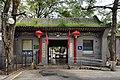 山西省佛教协会131551.jpg