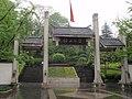 常山塔山公园 - panoramio.jpg