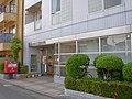 府中本町二郵便局 Fuchū-Hommachi-2 Post Office 2013.5.17 - panoramio.jpg