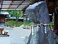 忍者石 Stone Ninja - panoramio.jpg