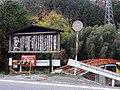 愛知県豊田市近岡町 - panoramio.jpg