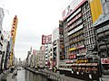 戎橋 - panoramio (9).jpg