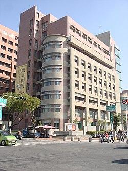 Cheng on National Cheng Kung University   Wikipedia  The Free Encyclopedia