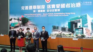 2021 Hong Kong electoral reform