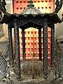 新莊武聖廟門.jpg
