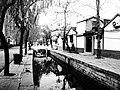 曲水亭巷 - Qushuiting Street - 2011.12 - panoramio (1).jpg