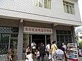 桂林市冠岩郊区景色 - panoramio (13).jpg