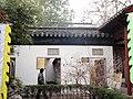 江南贡院, 2009-01-26 01.jpg