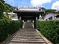 法妙寺と城山(飲唾城に至る) - panoramio.jpg