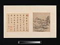 清 名家書畫冊-Album of Painting and Calligraphy for Maoshu MET DP-13189-004.jpg
