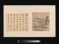 清 名家書畫冊-Album of Painting and Calligraphy for Maoshu MET DP-13189-004.jpg
