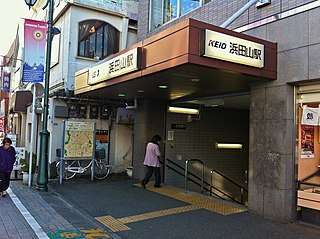Hamadayama Station railway station in Suginami, Tokyo, Japan