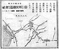 立山軽便鉄道株式会社広告.jpg