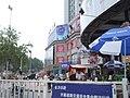 胜利路街景 - panoramio (2).jpg