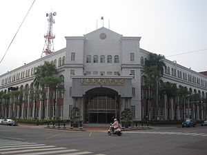 Tainan City Government - Police Department