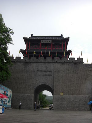 Hushan Great Wall - The newly-built gate on the Hushan Great Wall