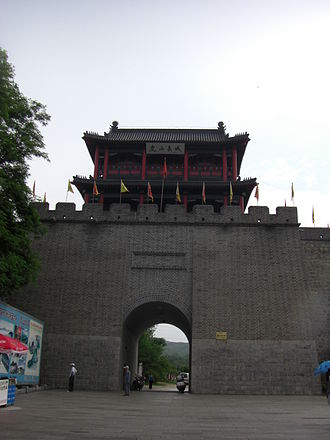 Hushan Great Wall - Gate of the Hushan Great Wall