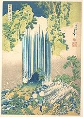 諸国滝廻り 美濃国養老の滝
