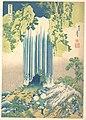 諸國瀧廻リ 美濃ノ国養老の滝-Yōrō Waterfall in Mino Province (Mino no Yōrō no taki), from the series A Tour of Waterfalls in Various Provinces (Shokoku taki meguri) MET DP141263.jpg