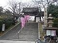 道明寺天満宮 Dōmyōji-temmangū 2011.2.27 - panoramio.jpg