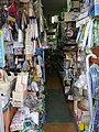 金物店 2014 (15567752341).jpg